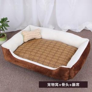 Pet Large Kennel Cat Litter Jin Mao Teddy Warm four Seasons Pet Mat  with Blanket Mat