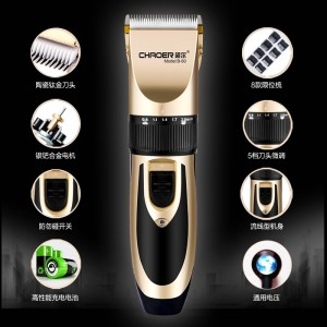 iCosow Adult baby child haircut rechargeable professional electric fader electric hair cutting ceramic hair clipper razor