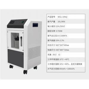 93% 5L10L oxygen generator for hotel home plateau biotechnology